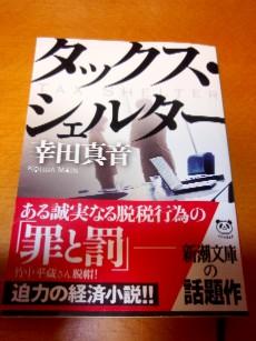 f0043911_16089.jpg