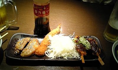 名古屋で食べたあれこれ_c0103712_21581293.jpg