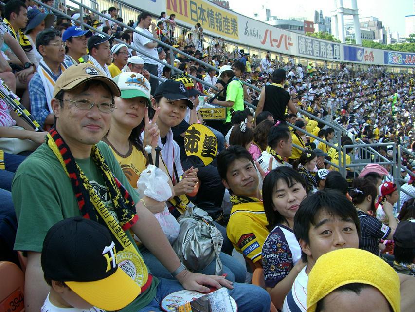 日虎会(関東支部)観戦2008対横浜ベイスターズ戦...05Jul2008 _d0040414_19222221.jpg