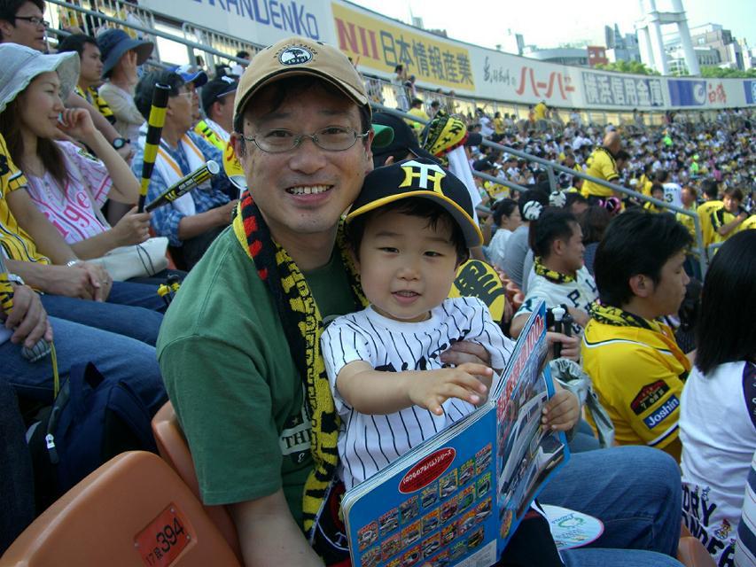 日虎会(関東支部)観戦2008対横浜ベイスターズ戦...05Jul2008 _d0040414_1923842.jpg