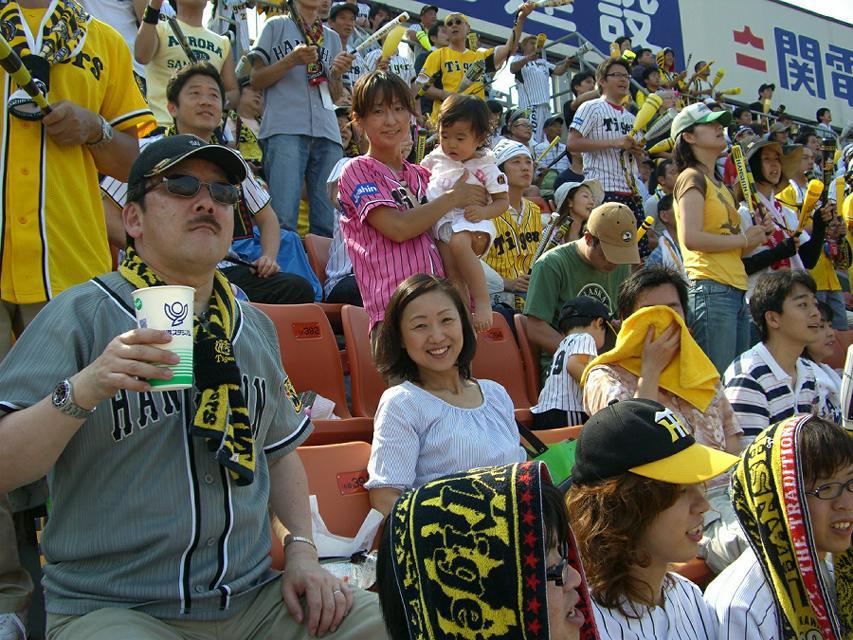 日虎会(関東支部)観戦2008対横浜ベイスターズ戦...05Jul2008 _d0040414_1924416.jpg