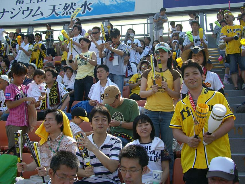 日虎会(関東支部)観戦2008対横浜ベイスターズ戦...05Jul2008 _d0040414_1925061.jpg