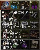 d0021920_22385329.jpg