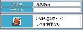 e0107543_12354180.jpg