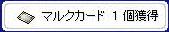 a0106053_1818329.jpg