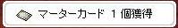 a0106053_18185077.jpg
