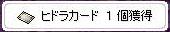 a0106053_1844388.jpg