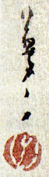 b0117993_13502552.jpg