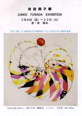 f0119594_23401140.jpg