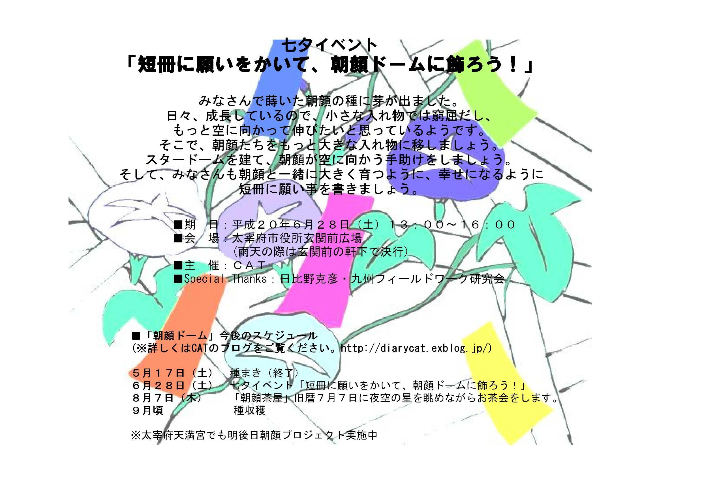 f0048597_22462811.jpg
