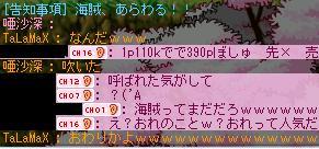 f0127202_15581692.jpg