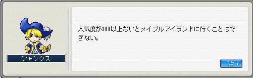 c0084904_12292754.jpg