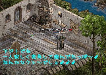 f0072010_13405588.jpg