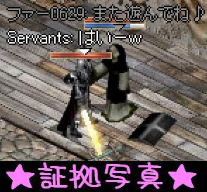 f0072010_134741.jpg