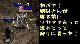 f0072010_13483367.jpg