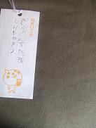 f0170417_1574693.jpg