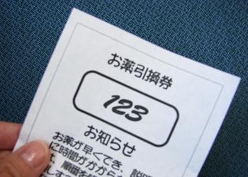 b0133924_19271994.jpg
