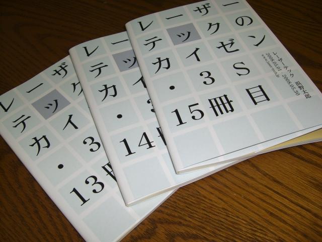 東京国際ブックフェア_d0085634_17551214.jpg