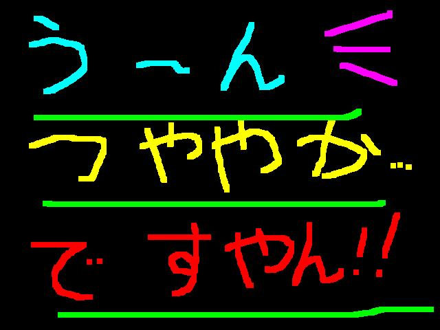 f0056935_19513858.jpg