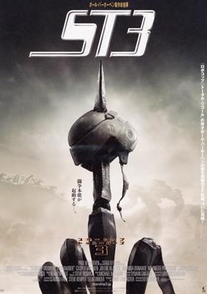 「公開目前! 楽しみな映画たち -洋画編-」_a0037338_20155518.jpg