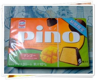 マンゴー味のピノ