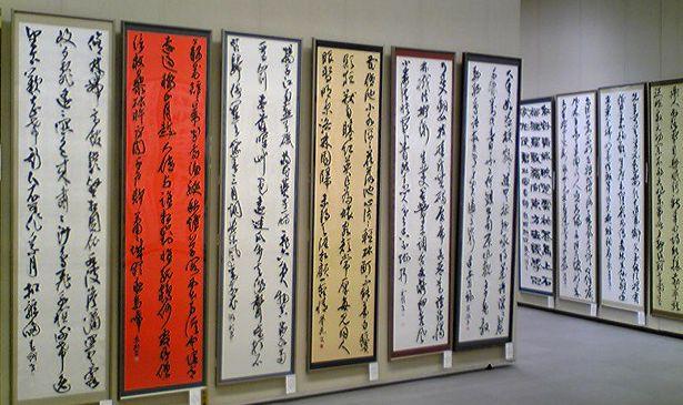 県美術展覧会(県展)_f0081443_2125447.jpg