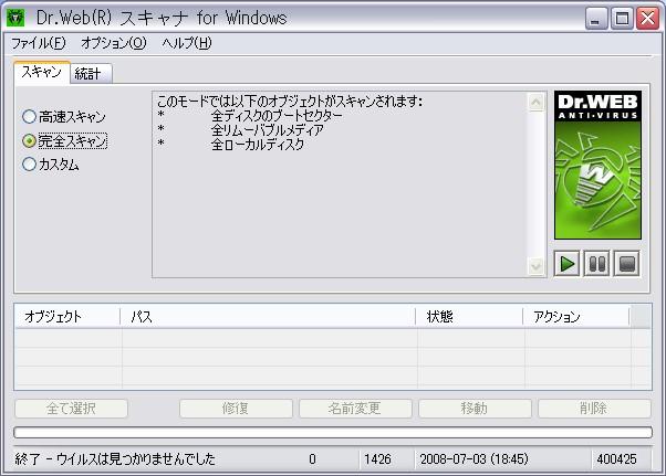 b0002644_2235125.jpg