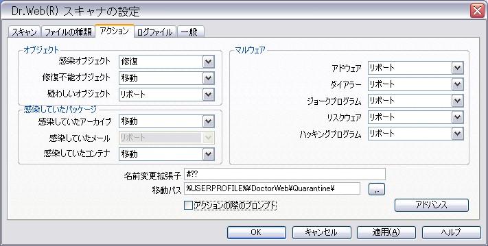b0002644_22364160.jpg