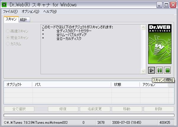 b0002644_22382811.jpg
