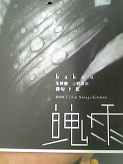 b0132444_19591992.jpg