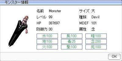 c0026444_0433559.jpg