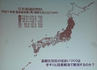 OM全国経営者会議in北海道 初日_c0019551_17115220.jpg