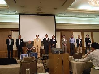OM全国経営者会議in北海道 初日_c0019551_22102438.jpg