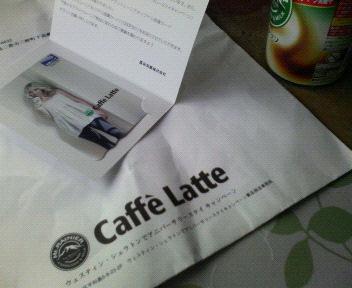 Caffe Latte_d0134352_012389.jpg