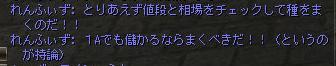 e0012857_22453462.jpg