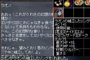b0048563_2113814.jpg