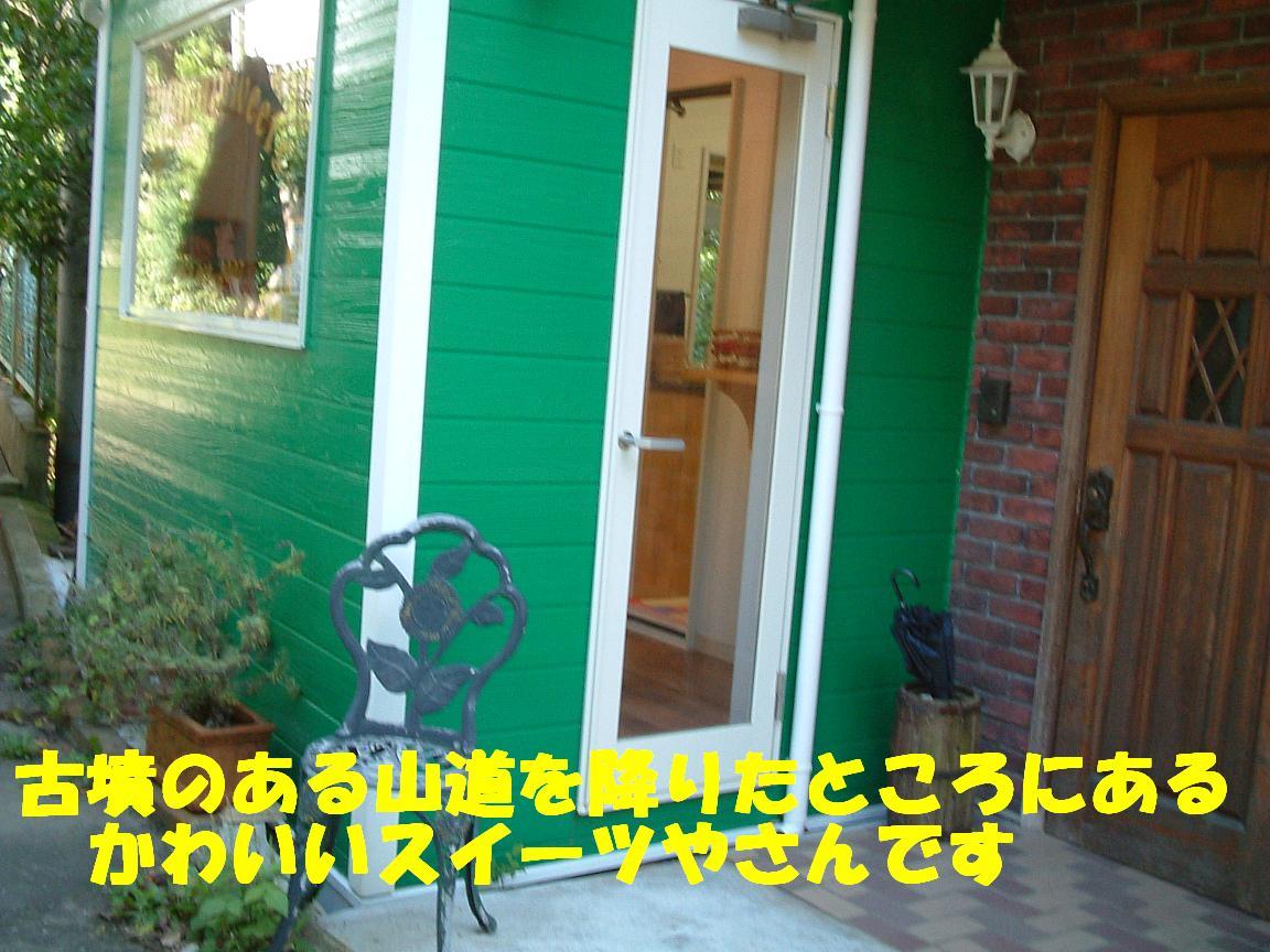 b0069163_1646714.jpg