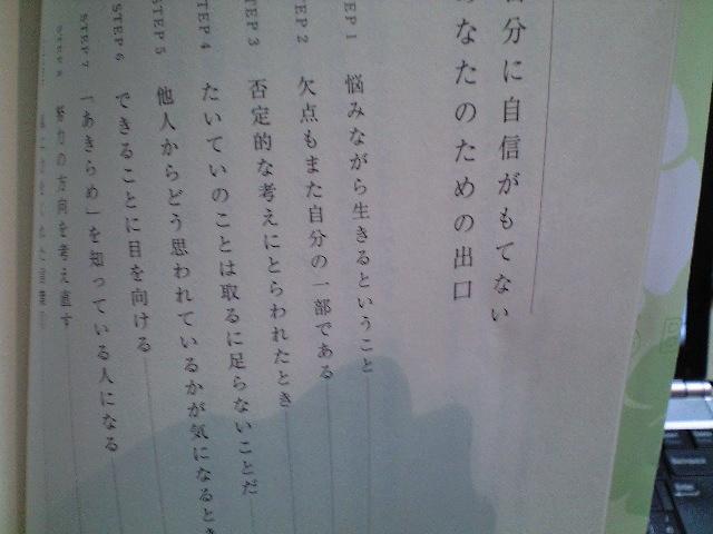 心の本_c0151965_20482960.jpg
