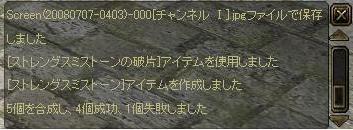 b0141167_19475651.jpg