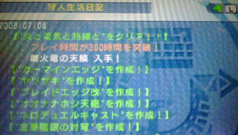 f0168780_14392026.jpg