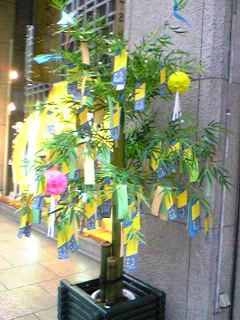 Tanabata Light Down_e0142585_18231518.jpg