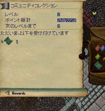 b0096491_20272321.jpg