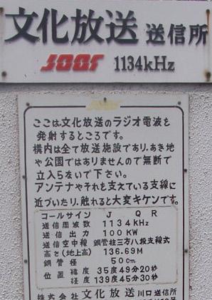 f0159291_19105182.jpg