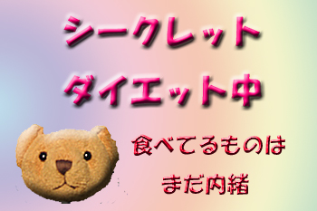 f0025795_21352851.jpg