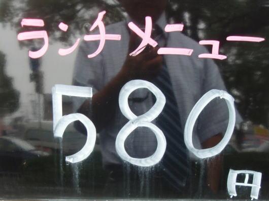 b0055202_23495812.jpg