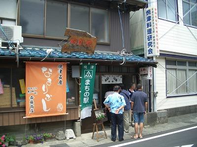 まちの駅の視察で焼津市・岡部町へ_f0141310_23362633.jpg