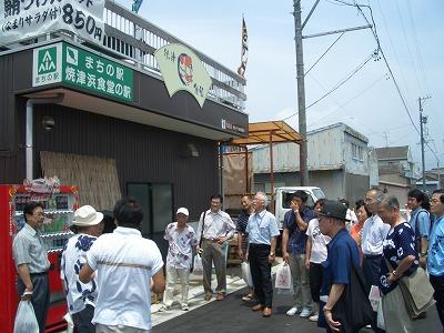 まちの駅の視察で焼津市・岡部町へ_f0141310_2337356.jpg