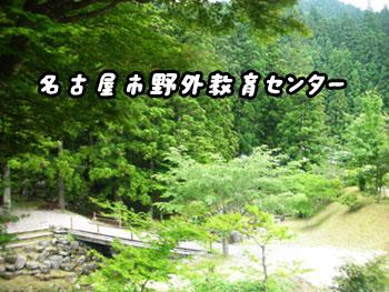 f0129214_1091188.jpg