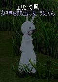 f0048418_1002289.jpg