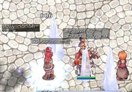 f0107520_457249.jpg